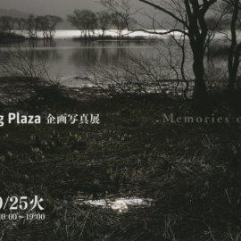 辰野清写真展 余韻-Memories of fading echoes