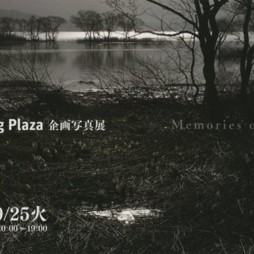 辰野清写真展 余韻-Memories of fading echoes